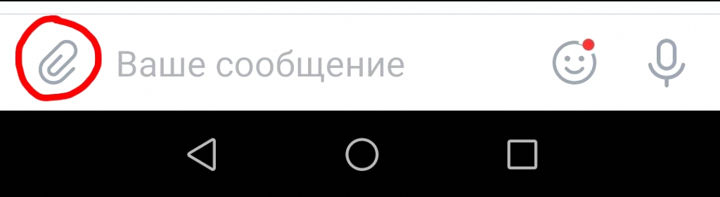 Под каждым изображением есть кнопка «Добавить стикер к себе»