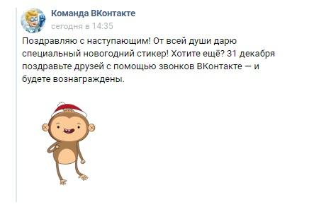 Позвоните друзьям с помощью звонков через приложение ВКонтакте (Видеозвонки)