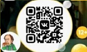 QR-код для получения первой части
