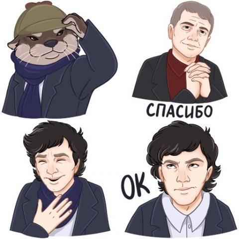 4 новых стикера «Шерлок» от телеканала «Пятница»
